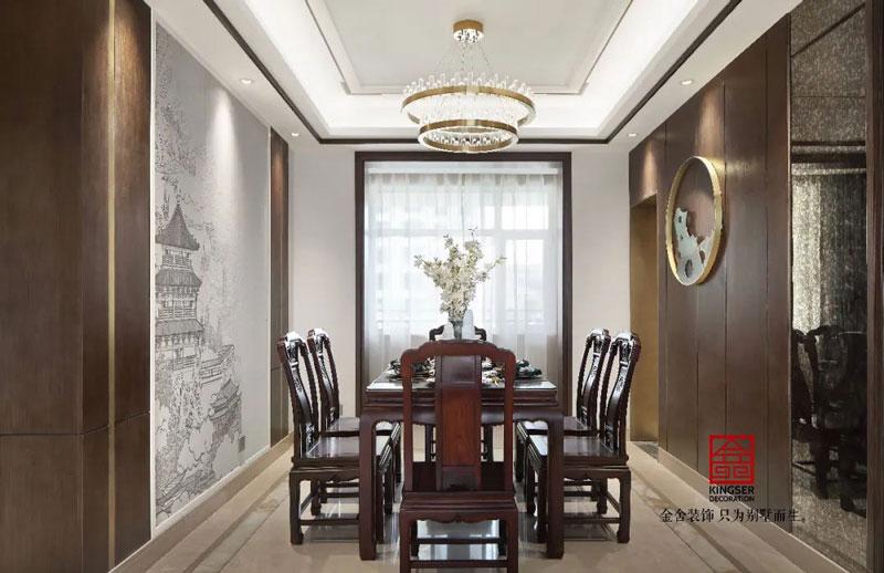 天海容天下170平样板间装修新中式风格餐厅实景图
