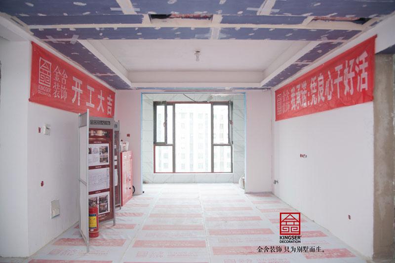 自己装修房屋的流程装修房屋的常见问题