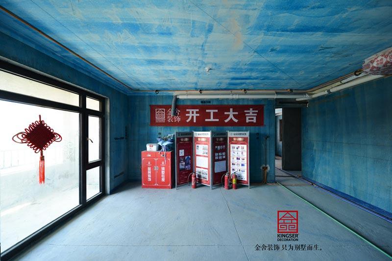 荣盛华府205平米装修施工工地水电阶段