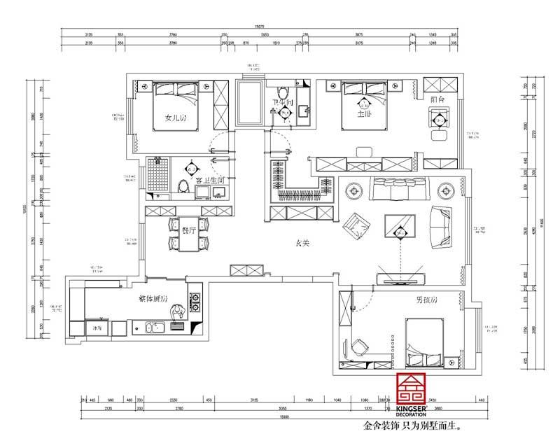 朝阳首府御园160平米三室两厅户型解析