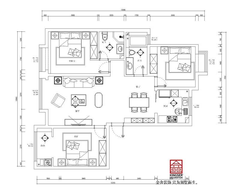 直隶新城装修138平户型设计方案