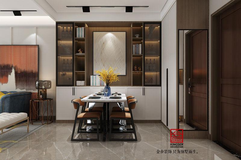 融創中心107平-現代風格-裝修設計